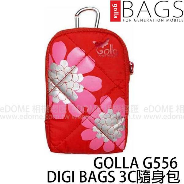 GOLLA G556 紅色 3C隨身包 ★出清特價★ (永準公司貨) DIGI BAGS Glow Red 相機包 相機袋