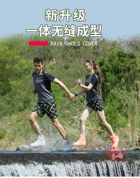雨鞋套 套男女鞋套防水雨天防滑加厚耐磨成人下雨天防水防雨硅膠鞋套 6色S-XXXX
