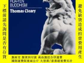 二手書博民逛書店Entry罕見Into The InconceivableY255562 Thomas F. Cleary U