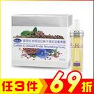 碧荷柏咖啡因亞麻子頭皮滋養菁露 (5mlx6)【KC07001】大創意生活百貨
