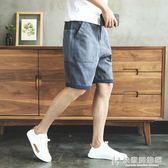 短褲水洗做舊工裝牛仔男寬松休閒韓版夏天潮流男士五分褲 快意購物網