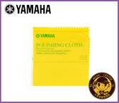 【小麥老師 樂器館】YAMAHA PCS3 清潔布 (S) 擦拭布 長笛 薩克斯風 豎笛 長號 短號【T145】