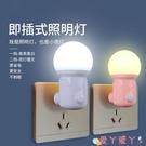 小夜燈 可調光節能省電插電LED小夜燈帶開關嬰兒喂奶插座臥室起夜床頭燈 愛丫 免運