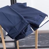 2021年新款休閒褲男商務正裝春季西裝褲子男裝長褲 青木鋪子