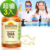 《Sundown日落恩賜》兒童精明鮪魚油DHA軟膠囊(100粒/瓶)3入組