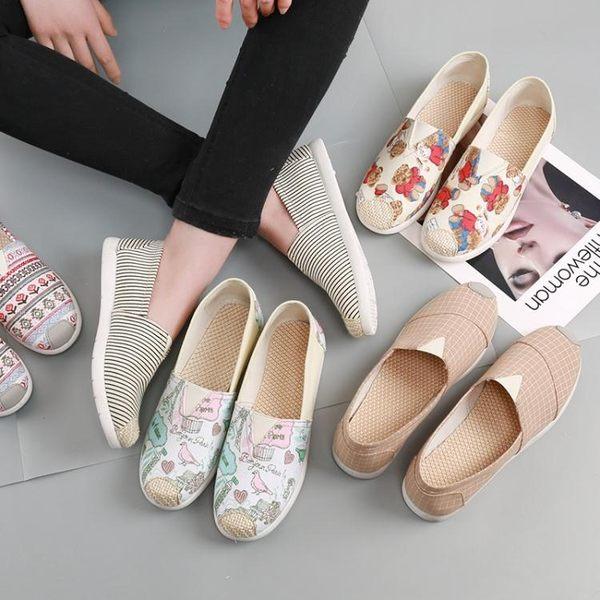 平底鞋布鞋女春季新款平底透氣小帆布一腳蹬懶人上班軟底單鞋 晴天時尚館