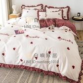 公主風床罩被套組床上四件套北歐床單被套少女心床上用品【白嶼家居】