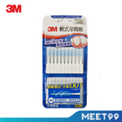 【3M】軟式牙間刷 60EA/PK...