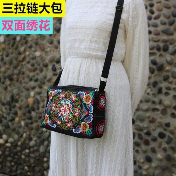 云南民族風包包女刺繡花單肩包三層單肩斜挎帆布包媽媽包 雙十節特惠