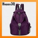 媽媽包後背包尼龍包旅行包雙肩包手提包雙拉鍊防潑水鉚釘-黑/藍/紫【AAA1959】預購