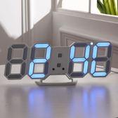 ins韓版3D立體鐘LED數字鐘 現代簡約掛鐘夜光靜音電子時鐘鬧鐘 『CR水晶鞋坊』