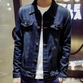 男士春秋季復古韓版修身牛仔夾克長袖潮青少年牛仔外套男裝上衣服『潮流世家』