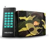 擴音器小蜜蜂電媒擴音器晨練機無線遙控器遠程電煤KU-898教學擴音器 交換禮物