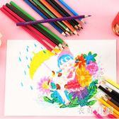 彩色鉛筆油性繪畫畫筆彩鉛筆成人手繪36色 JH2224【衣好月圓】