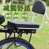 腳踏車貨架自行車後座尾架單車配件可載人行李架騎行裝備靠背坐椅igo ciyo黛雅