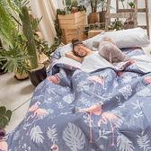 藍色海洋紅鶴 Q3雙人加大床包雙人兩用被四件組 100%復古純棉 極日風 台灣製造 棉床本舖