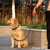 中型大型犬狗狗牽引繩帶金毛拉布拉多牛皮項圈遛狗繩子狗鍊子用品    智能生活館