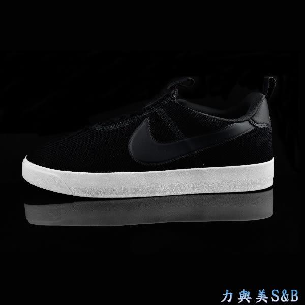 【懶人鞋】NIKE 男休閒運動鞋 無鞋帶設計 舒適百搭 黑色透氣網布鞋面+米白色中底 【7491】