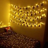 寢室房間裝飾小彩燈閃燈串燈滿天星浪漫宿舍直播led星星燈串燈泡 年終尾牙【快速出貨】