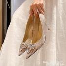 高跟鞋 法式高跟鞋女2021春季網紅設計感小眾氣質尖頭細跟水晶新娘結婚鞋【618 購物】衣櫃