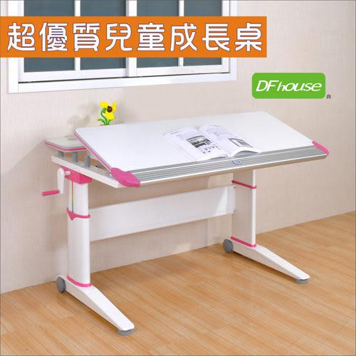 《DFhouse》促銷特價!密卡登優質多功能成長升降桌- 電腦桌 書桌 學習桌 可調整 兒童 變形