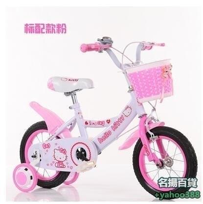 W百貨562KT貓兒童自行車3-6歲童車女孩小孩腳踏車12寸兒童4-5-8歲童車
