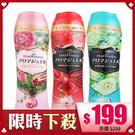日本 P&G HAPPINESS 洗衣芳...