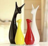 【年終】全館大促創意擺件家居飾品酒柜裝飾品客廳臥室陶瓷工藝品結婚禮物天鵝擺設