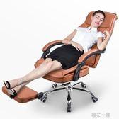 泉琪電腦椅可躺擱腳皮椅家用辦公椅子老板椅轉椅人體工學椅書桌椅igo『櫻花小屋』