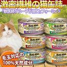 【zoo寵物商城】日本superfibe...