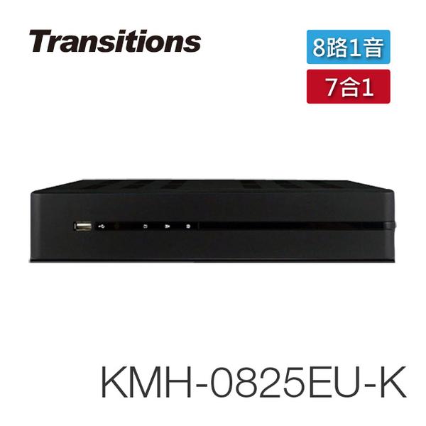 全視線 KMH-0825EU-K 8路1音 7合1 台灣製造 數位監視監控錄影主機