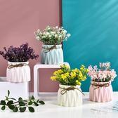 風仿真植物滿天星裝飾品擺件盆栽家居客廳臥室內綠植假花盆景IP4663【雅居屋】