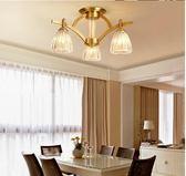 吊燈全銅吸頂燈奢華客廳燈臥室餐廳燈具簡約現代  igo 全館88折