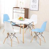 ins風北歐家用餐桌椅子飯桌椅組合現代簡約小戶型休閒創意快餐廳【 新店開張八五折促銷】