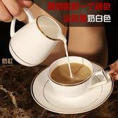 陶瓷咖啡杯套裝骨瓷歐式金邊咖啡杯帶架子