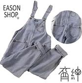 EASON SHOP(GW5077)韓版水洗丹寧做舊多口袋可調式肩帶牛仔吊帶褲連身褲女高腰長寬褲連體褲九分褲