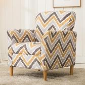 單人沙發布藝北歐客廳沙發美式老虎椅復古沙發電腦椅咖啡廳沙發椅  母親節禮物