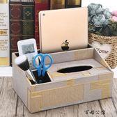 歐式紙巾盒多功能創意抽紙盒家用