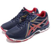 Asics 排羽球鞋 Gel-Netburner Ballistic MT 藍 紅 運動鞋 緩震 男鞋【PUMP306】 B508Y4923