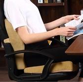 靠枕 記憶棉靠墊辦公室護腰墊椅子靠背汽車座椅腰枕孕婦腰靠 - 古梵希