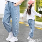 女童褲子夏裝新款女孩洋氣休閒長褲兒童防蚊寬鬆薄款牛仔褲夏 聖誕節全館免運
