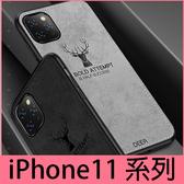 【萌萌噠】iPhone 11 Pro Max 經典復古布紋麋鹿蝙蝠俠 全包磨砂絨布手感牛仔布紋 iPhone11 手機殼