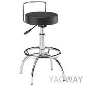 【耀偉】氣壓吧椅E5102-餐椅/會客椅/洽談椅/工作椅/吧檯椅/造型椅/高腳椅/