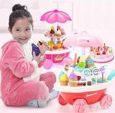 兒童過家家冰淇淋車玩具女孩仿真小手推車糖果車冰激凌雪糕車套裝CC4796『美鞋公社』