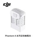 【EC數位】DJI 大疆 Phantom 4 系列 智能飛行電池 智能電池 空拍機電池 高容量 5870mAh