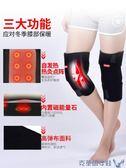 佳禾自發熱護膝關節保暖炎老寒腿男女士中老年人加熱磁療防寒冬季 特惠