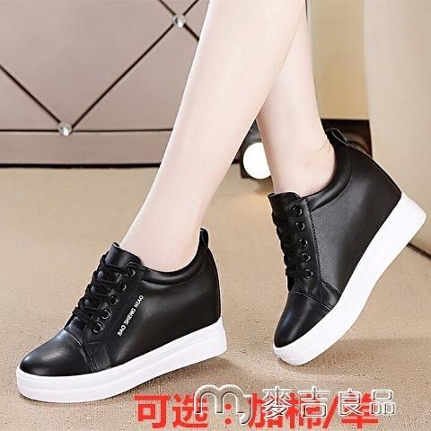 內增高鞋女春秋季新款韓版休閒女鞋子厚底坡跟運動小白鞋女學生內增高 快速出貨
