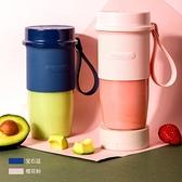 榨汁杯 榨汁機家用便攜式水果小型學生宿舍充電電動無線迷你榨汁杯炸果汁 美物居家 免運
