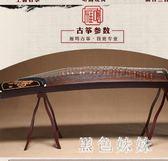 古箏初學者兒童專業演奏教學琴十級考級古箏成人蘭考桐木樂器 aj6790『黑色妹妹』