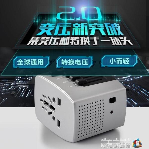 小變壓器220V轉110V電源轉換器日本美國電器電壓轉換器迷你便攜 魔方數碼